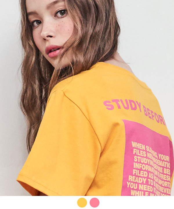 STUDY BEFORE BED T-SHIRTS